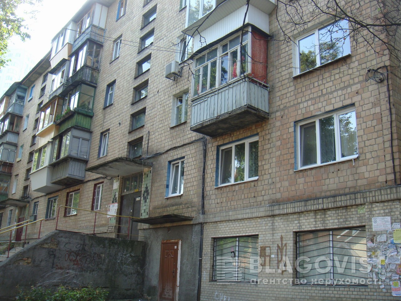 Квартира A-107518, Серпова, 1, Київ - Фото 1