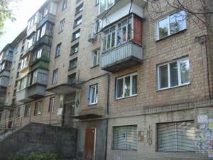 Квартира Серповая, 1, Киев, A-107518 - Фото 1