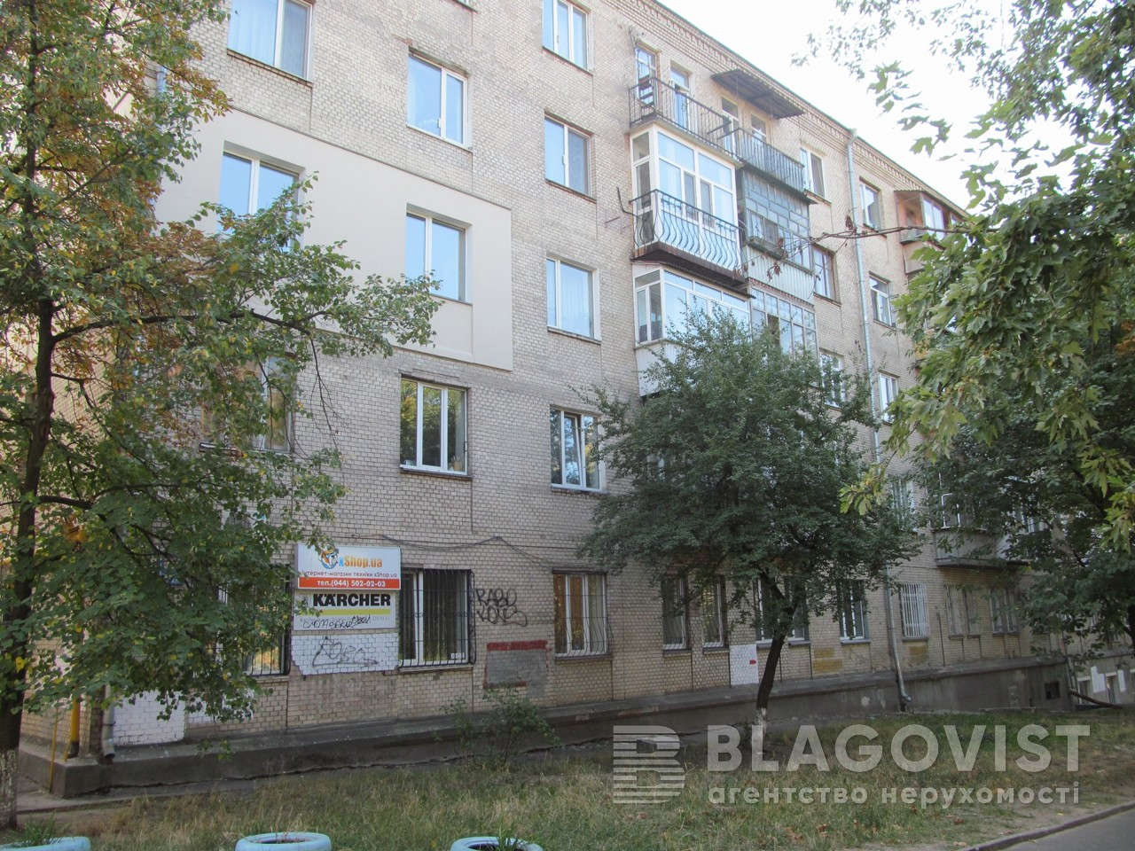 Квартира C-109882, Дружбы Народов бульв., 10, Киев - Фото 3