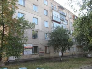 Квартира Дружбы Народов бульв., 10, Киев, F-41574 - Фото 19