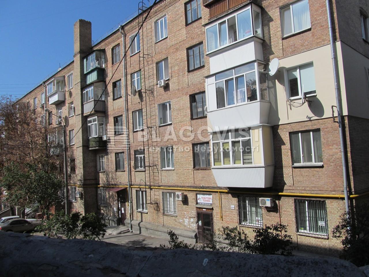 Квартира C-109882, Дружбы Народов бульв., 10, Киев - Фото 1