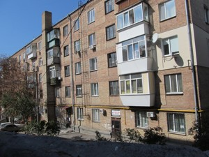 Apartment Druzhby Narodiv boulevard, 10, Kyiv, F-41574 - Photo1