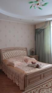 Квартира X-23932, Героев Сталинграда просп., 8 корпус 4, Киев - Фото 10