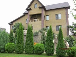 Будинок Козин (Конча-Заспа), Z-657876 - Фото