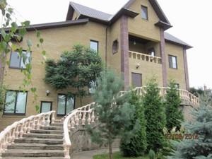 Дом Козин (Конча-Заспа), Z-657876 - Фото 20