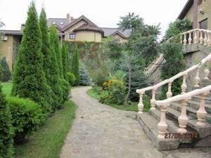 Дом Козин (Конча-Заспа), Z-657876 - Фото 22