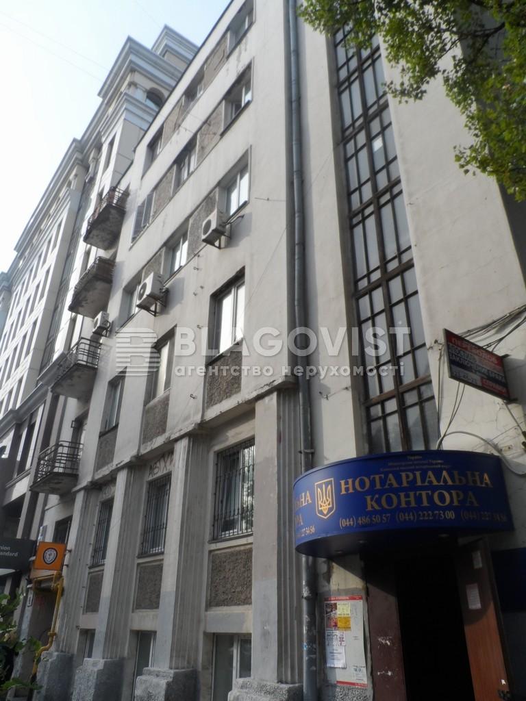 Квартира G-19504, Сечевых Стрельцов (Артема), 48, Киев - Фото 4