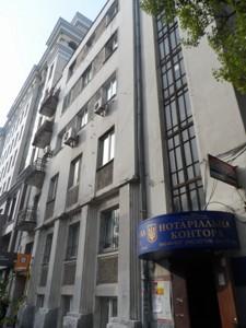 Квартира Сечевых Стрельцов (Артема), 48, Киев, C-106899 - Фото 10