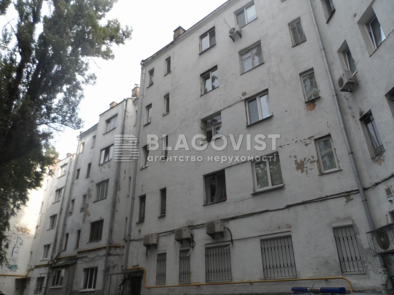Квартира G-19504, Сечевых Стрельцов (Артема), 48, Киев - Фото 5