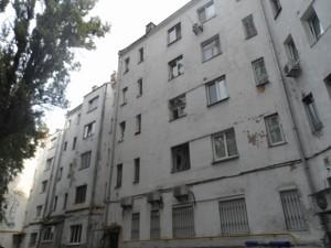Квартира Сечевых Стрельцов (Артема), 48, Киев, C-106899 - Фото 11