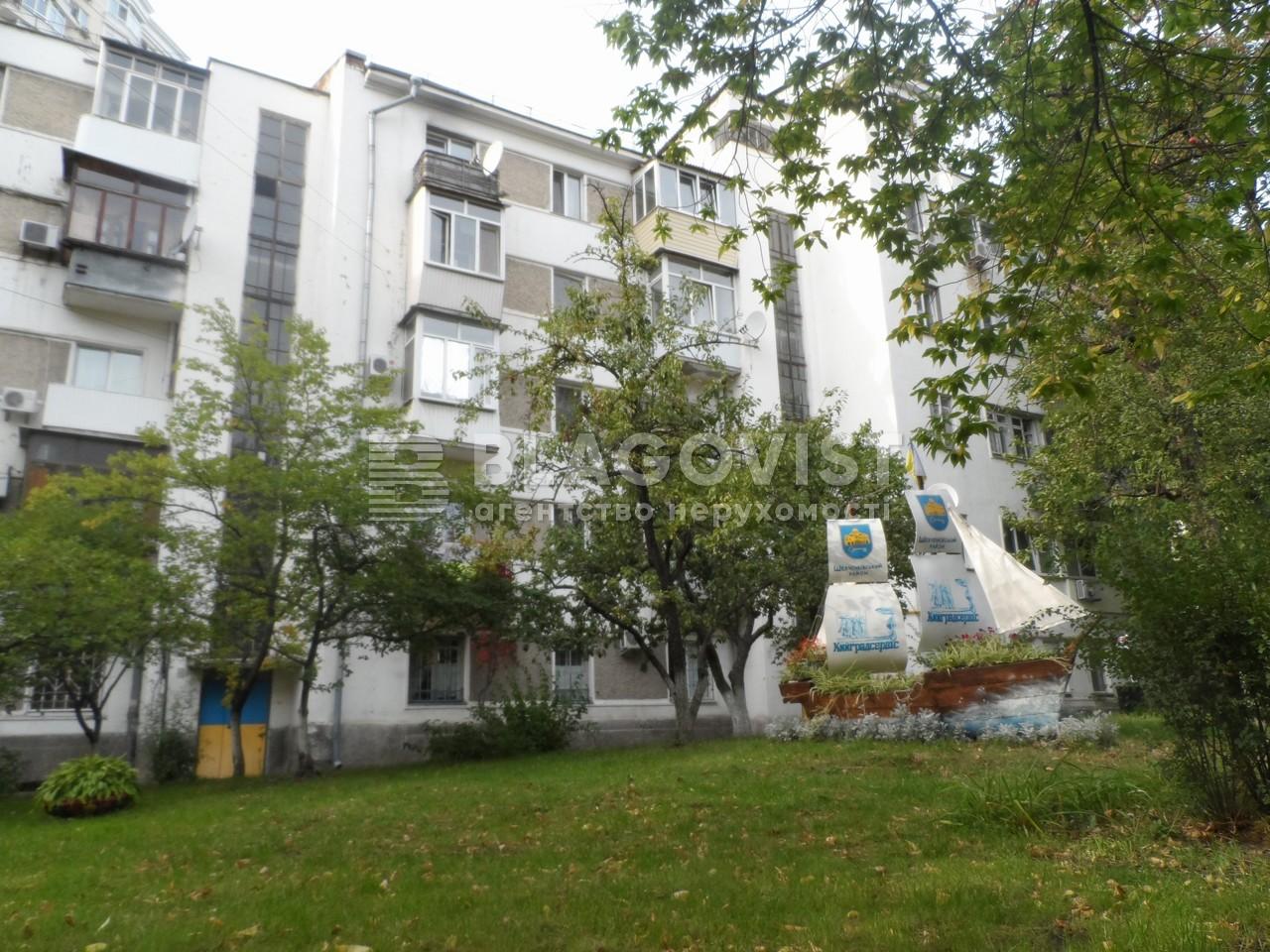 Квартира G-19504, Сечевых Стрельцов (Артема), 48, Киев - Фото 3
