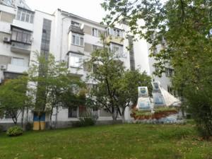 Квартира Сечевых Стрельцов (Артема), 48, Киев, C-106899 - Фото 9