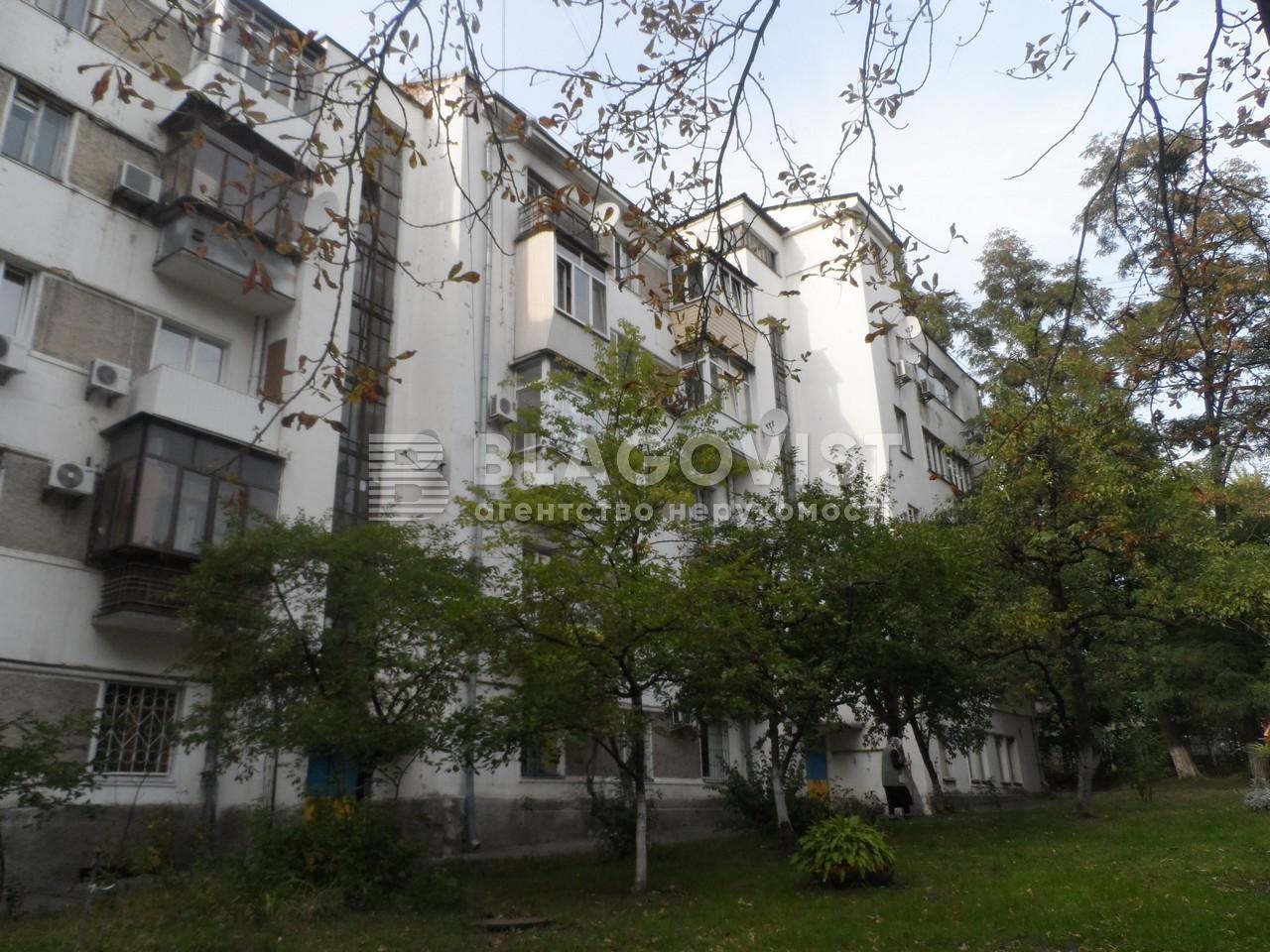 Квартира G-19504, Сечевых Стрельцов (Артема), 48, Киев - Фото 2
