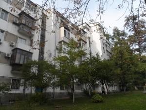 Квартира Сечевых Стрельцов (Артема), 48, Киев, C-106899 - Фото1