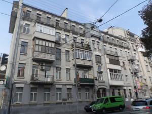 Квартира Сечевых Стрельцов (Артема), 42, Киев, F-37098 - Фото