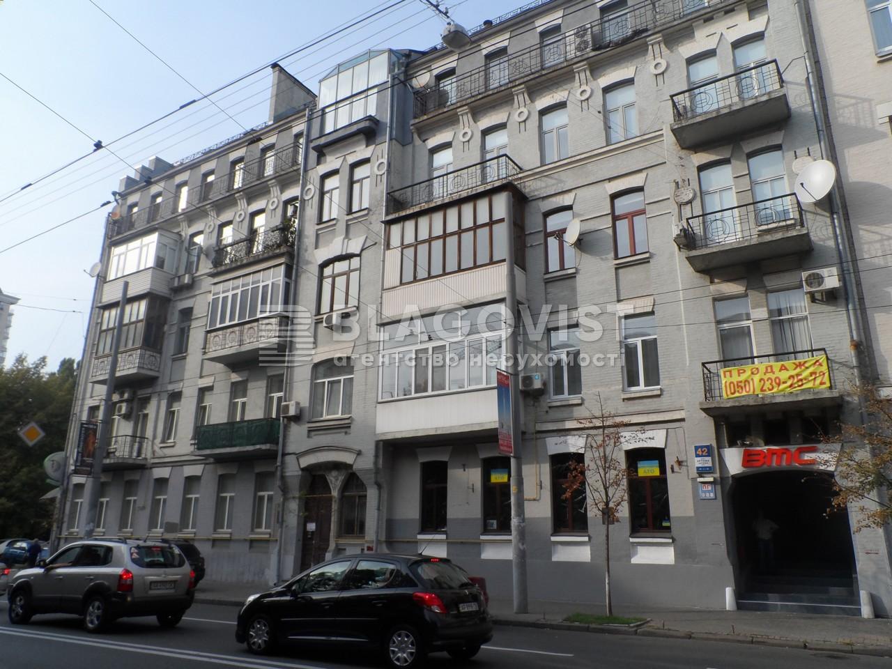 Квартира F-37098, Сечевых Стрельцов (Артема), 42, Киев - Фото 2