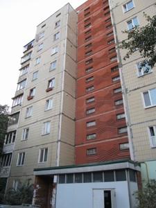 Квартира Волгоградская, 35а, Киев, Z-1802864 - Фото