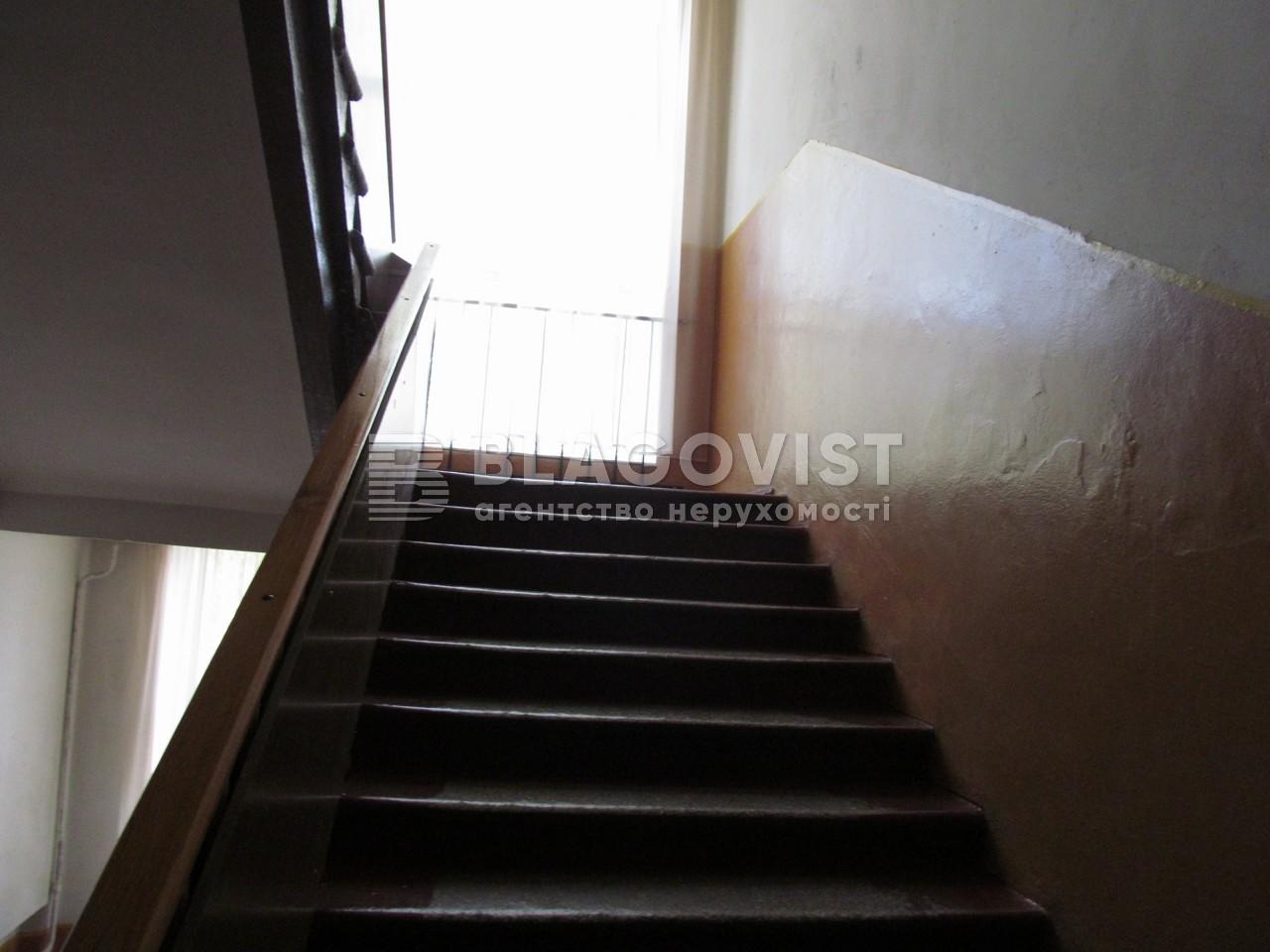 Нежилое помещение, H-35214, Василевской Ванды, Киев - Фото 12