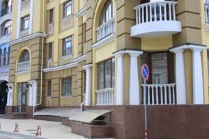 Офис, Воздвиженская, Киев, Z-1617215 - Фото3