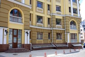 Офис, Воздвиженская, Киев, Z-1617215 - Фото 4