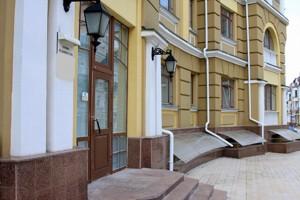 Офис, Воздвиженская, Киев, Z-1617215 - Фото 5