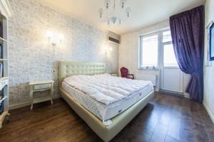 Квартира Науки просп., 30, Киев, A-104555 - Фото 10
