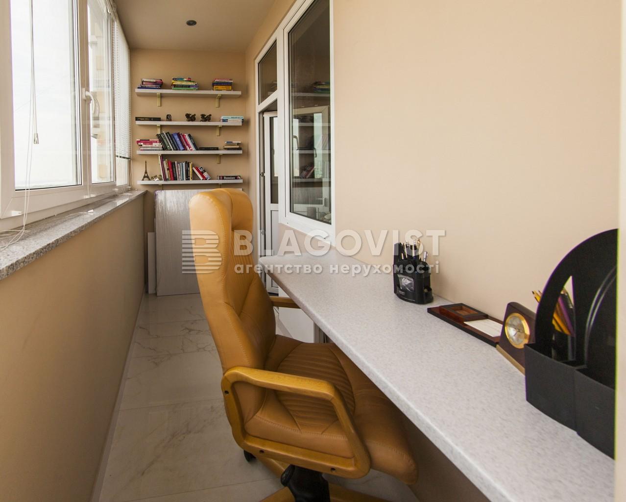 Квартира A-104555, Науки просп., 30, Киев - Фото 20