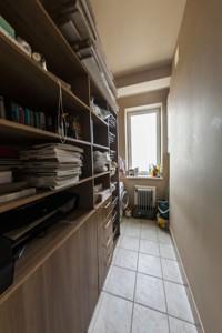 Квартира Науки просп., 30, Киев, A-104555 - Фото 22
