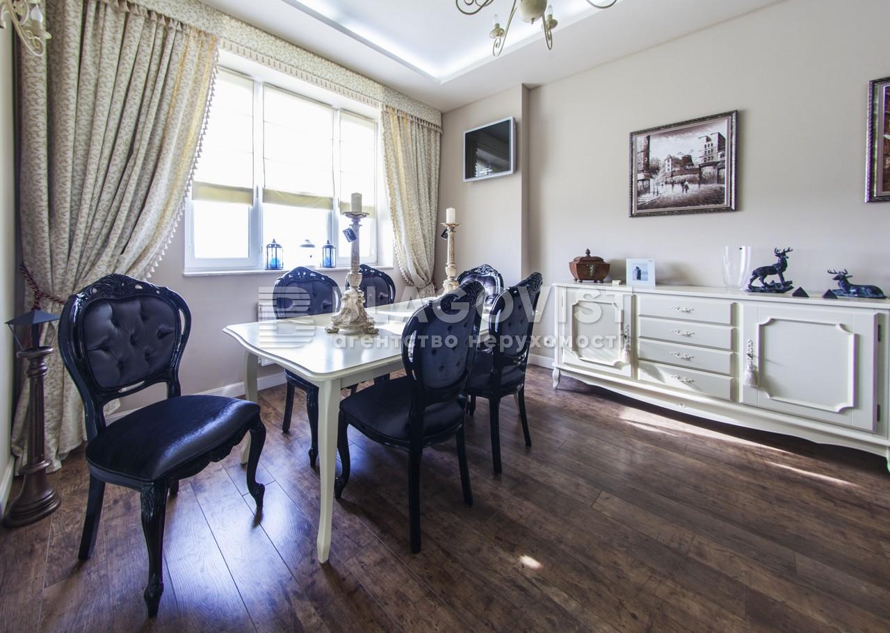 Квартира A-104555, Науки просп., 30, Киев - Фото 8
