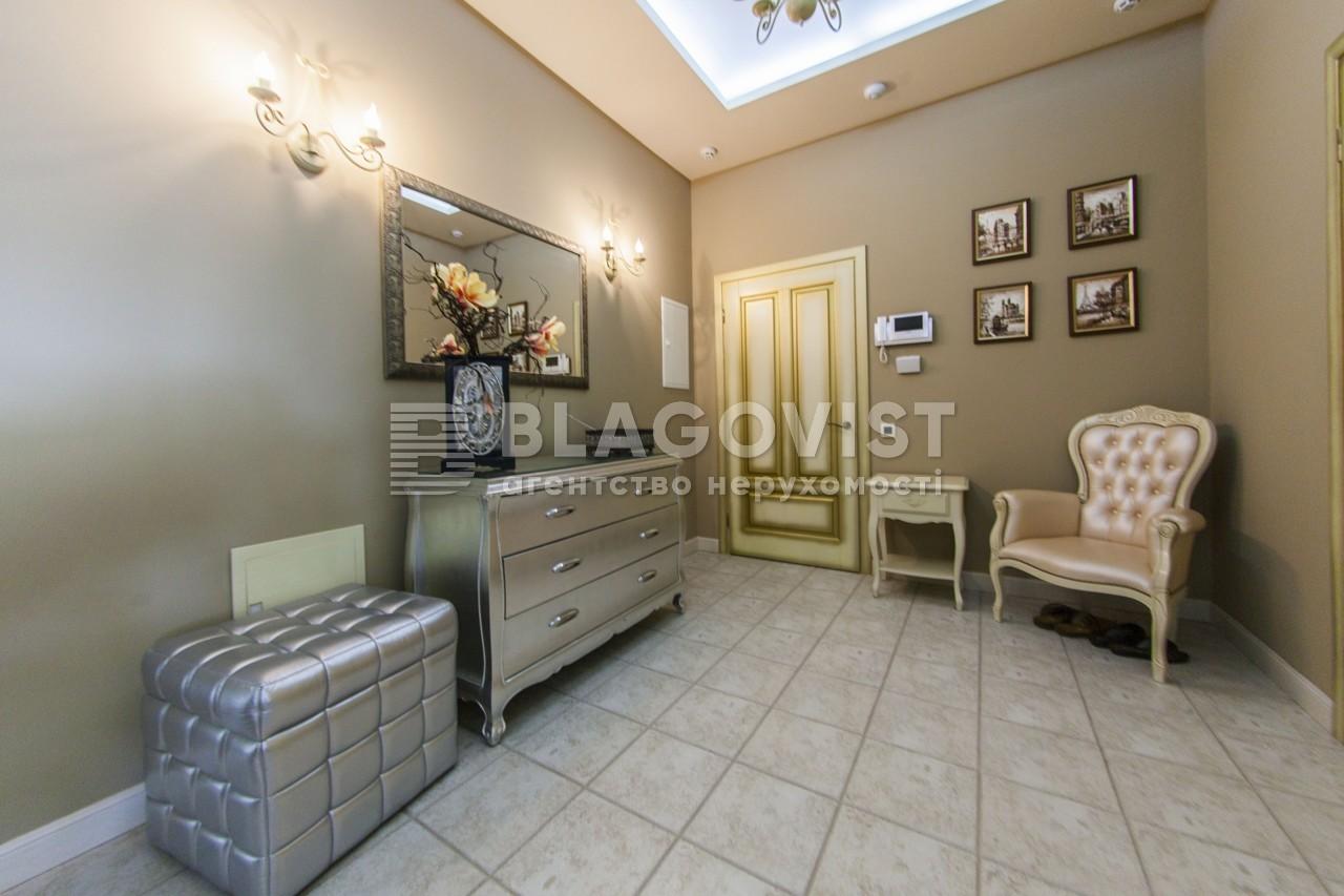 Квартира A-104555, Науки просп., 30, Киев - Фото 25