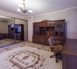 Квартира J-11086, Старонаводницька, 13а, Київ - Фото 11