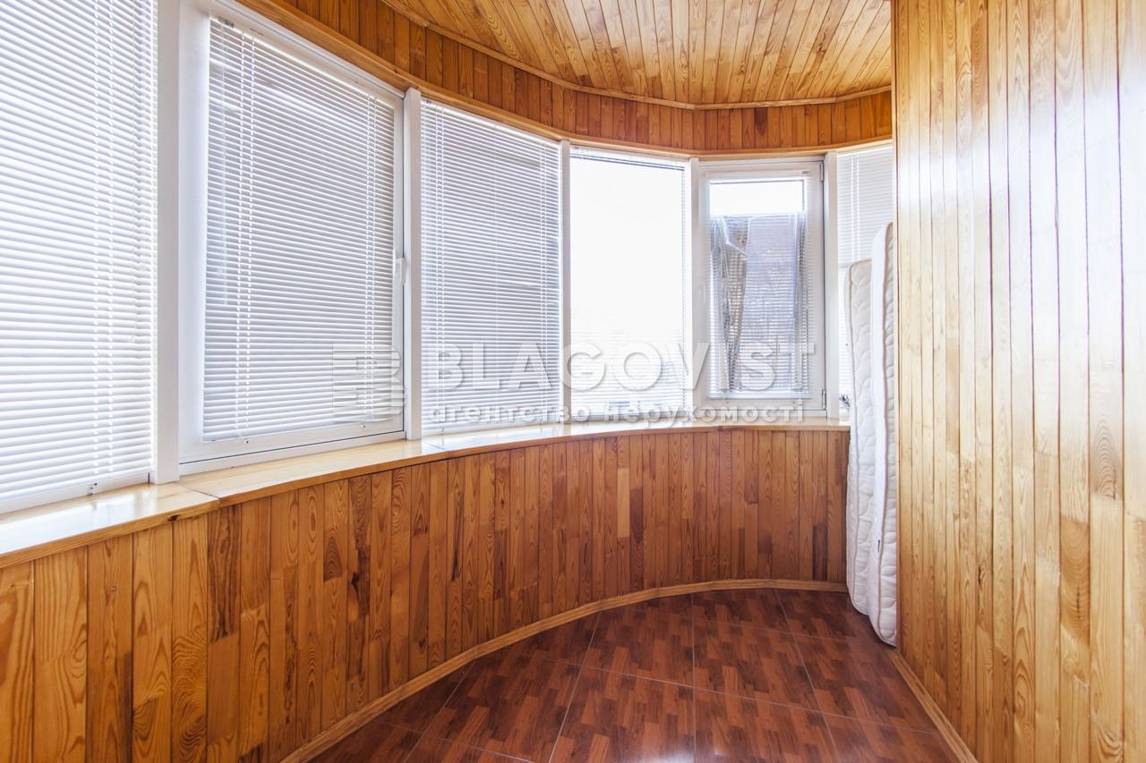 Квартира J-11086, Старонаводницька, 13а, Київ - Фото 24