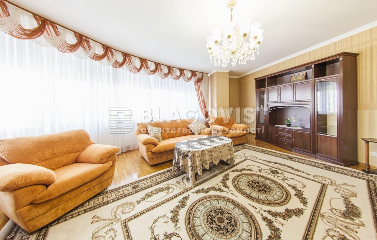 Квартира J-11086, Старонаводницька, 13а, Київ - Фото 8