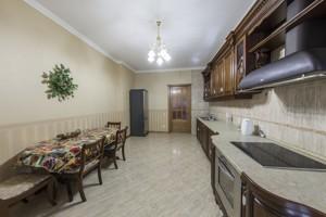 Квартира J-11086, Старонаводницька, 13а, Київ - Фото 19