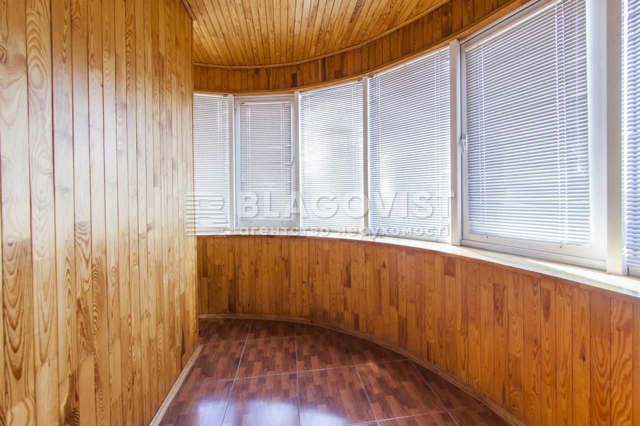 Квартира J-11086, Старонаводницька, 13а, Київ - Фото 25