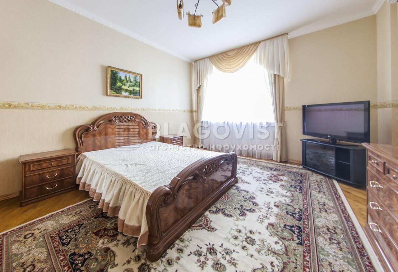 Квартира J-11086, Старонаводницька, 13а, Київ - Фото 12
