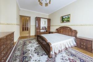 Квартира J-11086, Старонаводницька, 13а, Київ - Фото 13