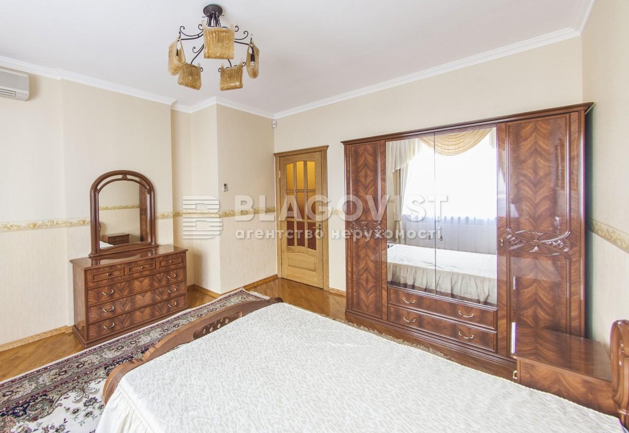 Квартира J-11086, Старонаводницька, 13а, Київ - Фото 14
