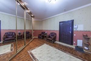 Квартира J-11086, Старонаводницька, 13а, Київ - Фото 29