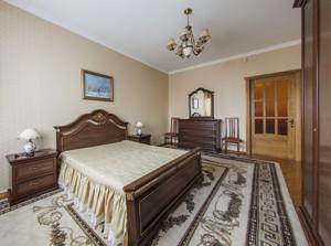Квартира J-11086, Старонаводницька, 13а, Київ - Фото 16