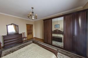 Квартира J-11086, Старонаводницька, 13а, Київ - Фото 17