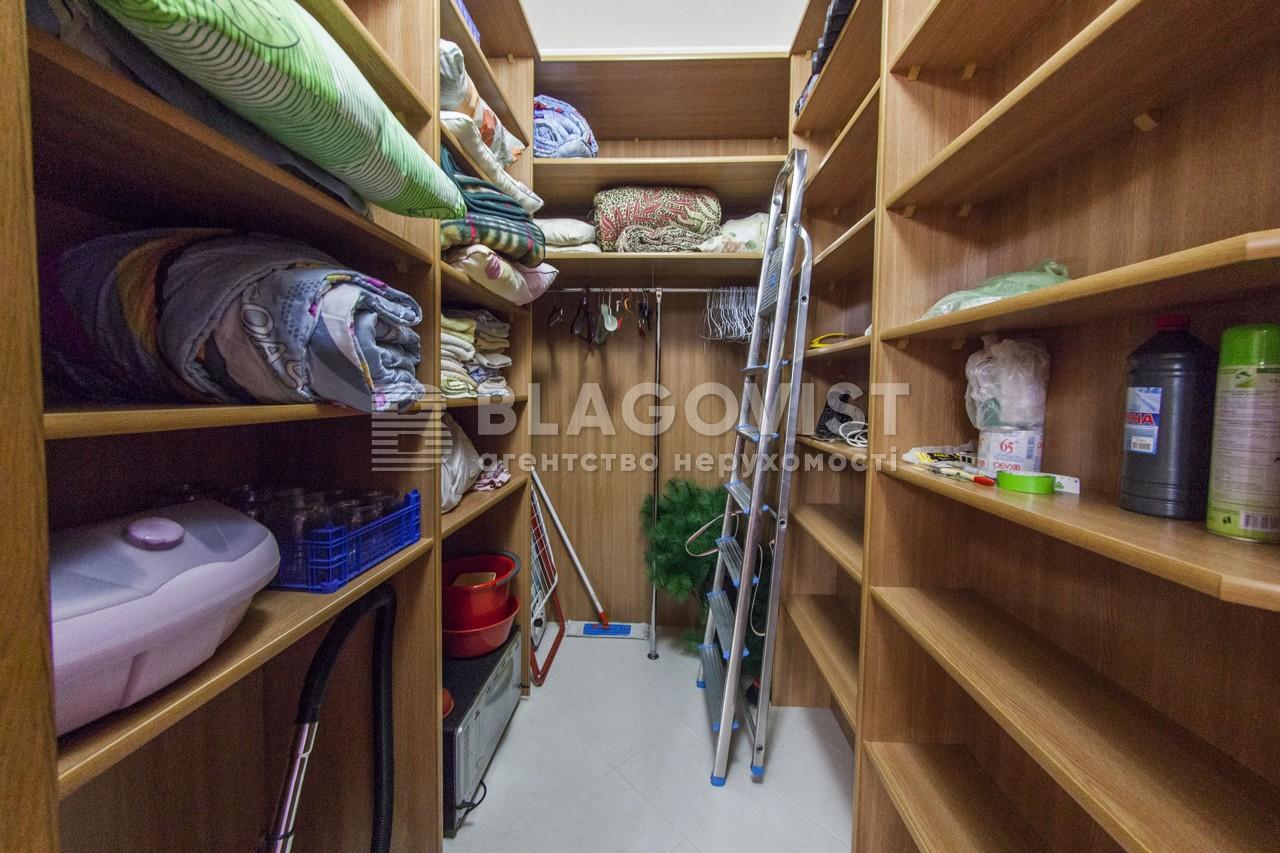 Квартира J-11086, Старонаводницька, 13а, Київ - Фото 26