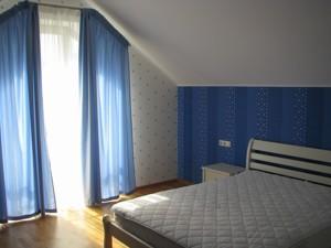 Дом Ходосовка, X-23815 - Фото 9