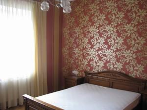 Дом Ходосовка, X-23815 - Фото 8