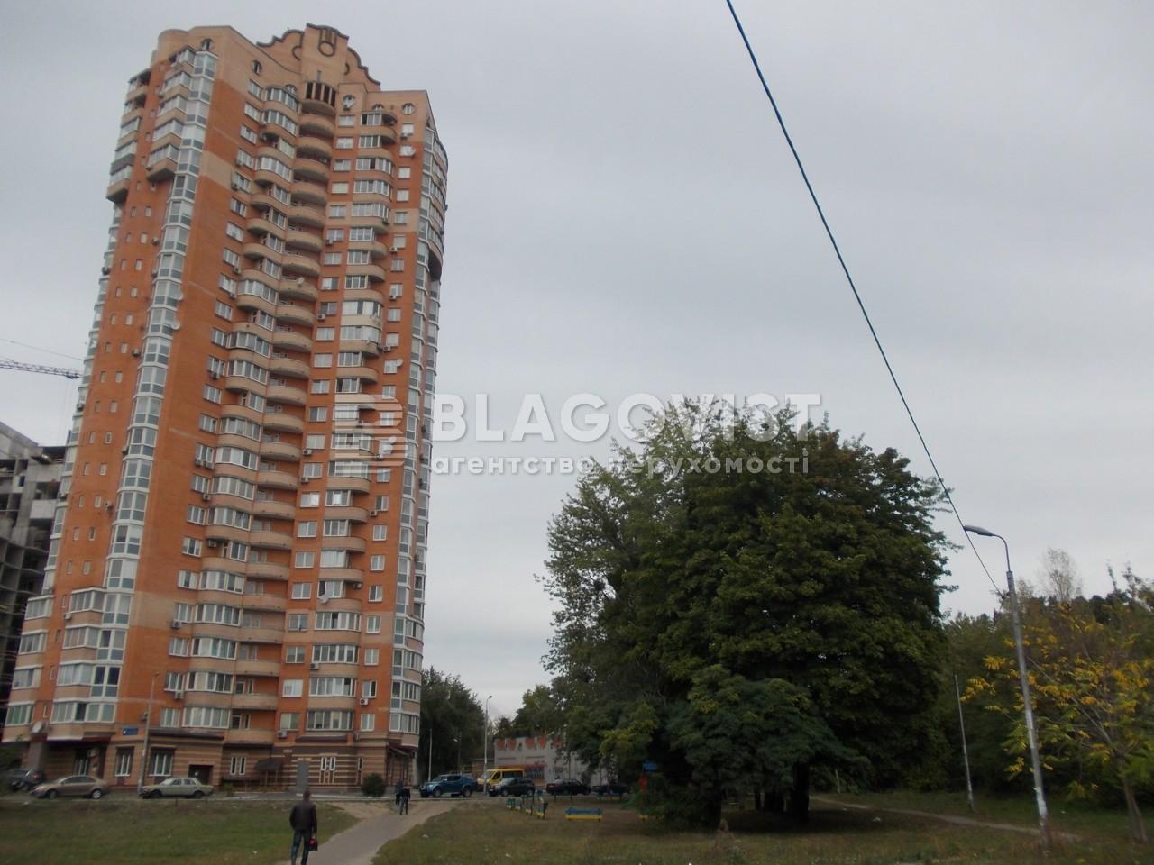 Квартира F-37598, Семьи Стешенко (Строкача Тимофея), 7, Киев - Фото 5