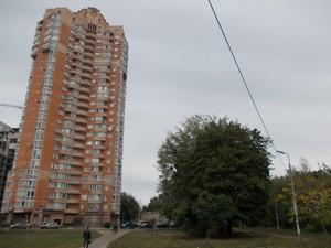 Нежилое помещение, F-37621, Семьи Стешенко (Строкача Тимофея), Киев - Фото 4