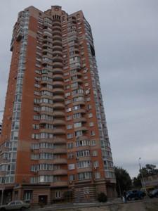 Apartment Steshenko's Family (Strokacha Tymofiia), 7, Kyiv, Z-549650 - Photo