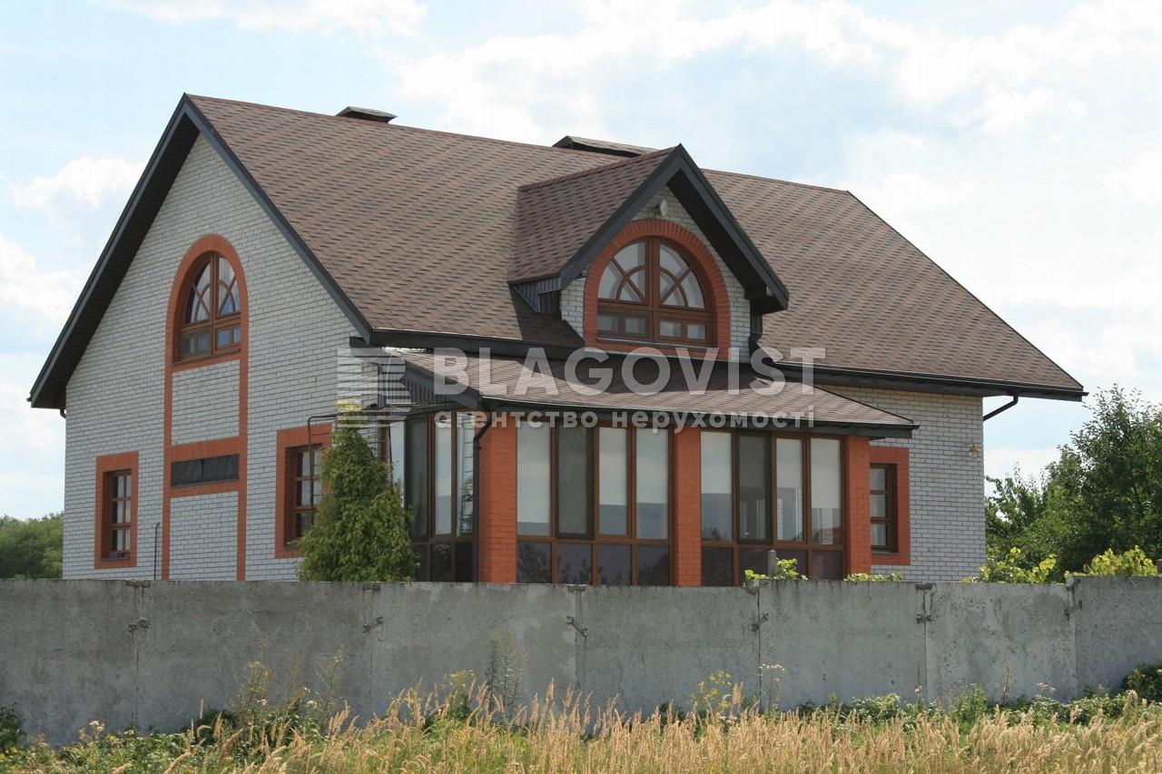 Дом Z-1610657, Соловьиная, Погребы (Броварской) - Фото 1