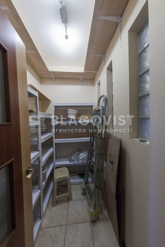 Квартира F-33643, Кирилловская (Фрунзе), 14/18, Киев - Фото 17