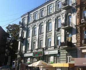 Квартира Шота Руставели, 24, Киев, C-91278 - Фото